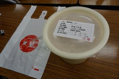 2019217味噌作り_190218_0009