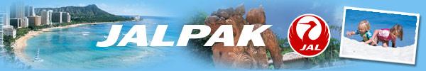 JALパック 海外旅行・国内旅行のおすすめツアー